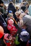 Детский центр бережного развития интеллекта детей «Бэби-клуб» теперь и в Туле!, Фото: 60