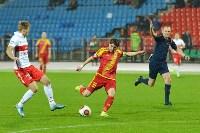 «Арсенал» Тула - «Спартак-2» Москва - 4:1, Фото: 1