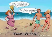 Комиксы Валерии Амелиной, Фото: 5