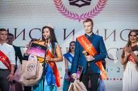 Мисс и Мистер Студенчество 2017, Фото: 135