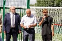 Открытие нового футбольного поля, Фото: 26