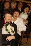 Туляков отметили федеральными и региональными наградами накануне Дня Конституции, Фото: 116