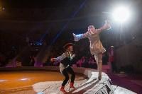 """""""Тайна пирата"""" в Тульском цирке, Фото: 43"""