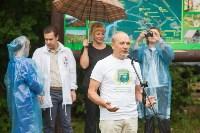 На экотропе «Малиновая засека» прошел Всероссийский субботник, Фото: 20
