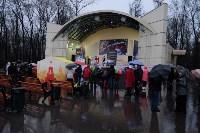 Битва Дедов Морозов-2015, Фото: 14