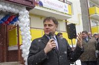 Груздев вручил ключи от социального жилья в Богородицке. 1 апреля 2014, Фото: 2