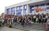 Праздник урожая в Новомосковске, Фото: 79