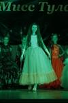 «Мини Мисс Тула-2013» - Тихонова Катя!, Фото: 100