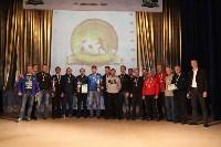 Награждение лучших футболистов Тулы. 25.04.2015, Фото: 47