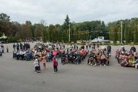 Национальные праздники в парке, Фото: 17