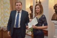 """Конкурс """"Лучший выпускник ТулГУ-2016, Фото: 22"""