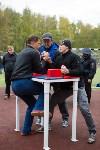 Спортивный праздник в честь Дня сотрудника ОВД. 15.10.15, Фото: 10