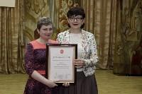Награждение лучших библиотекарей Тульской области.27.05.2016, Фото: 7