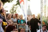 Илья Чёрт поздравил жителей с Днем города и рассказал, за что любит Тулу, Фото: 100