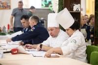Краса ВДВ - кулинарный этап, Фото: 56