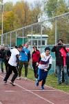 Спортивный праздник в честь Дня сотрудника ОВД. 15.10.15, Фото: 29