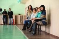 XIII областной спортивный праздник детей-инвалидов., Фото: 4