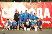 Финал и матч за третье место. Кубок Слободы по мини-футболу-2015, Фото: 38