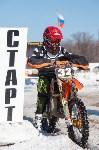 Соревнования по мотокроссу в посёлке Ревякино., Фото: 46