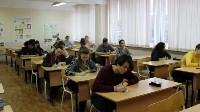 Вузы и колледжи Тулы – 2019: поступаем учиться, Фото: 5