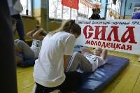 Областной фестиваль по выполнению видов испытаний «Готов к труду и обороне», Фото: 11