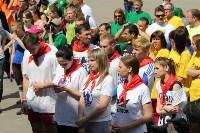 В ЦПКиО им. П.П. Белоусова открылся спортивный марафон, Фото: 4