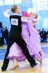 I-й Международный турнир по танцевальному спорту «Кубок губернатора ТО», Фото: 54
