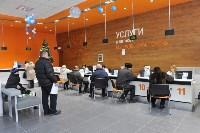 """Открытие нового офиса """"Ростелеком"""", Фото: 21"""