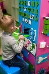 Увлекательные и полезные занятия для детей, Фото: 8