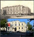 Здание Дворянского собрания. Проспект Ленина, 44., Фото: 3