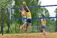 Чемпионат ТО по пляжному волейболу., Фото: 72