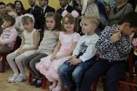 Открытие детского сада №9 в Новомосковске, Фото: 2