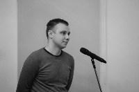 Владимир Познер в Туле, Фото: 27