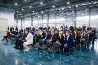 Открытие завода Арнест МеталлПак, Фото: 11