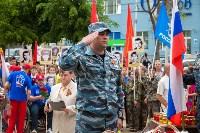 День ветерана боевых действий. 31 мая 2015, Фото: 107