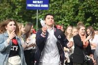 В Туле прошел ежегодный парад студентов, Фото: 40