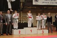 Чемпионат и первенство Тульской области по карате, Фото: 65