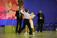 Танцевальный турнир «Осенняя сказка», Фото: 112
