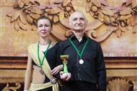 Танцевальный праздник клуба «Дуэт», Фото: 134