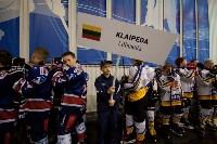 Хоккейный турнир EuroChemCup, Фото: 143