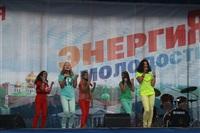 Фестиваль «Энергия молодости», Фото: 12
