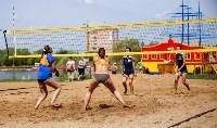 Пляжный волейбол 18 июня 2016, Фото: 10