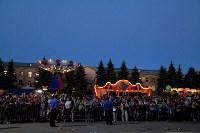 День города Щекино, Фото: 43