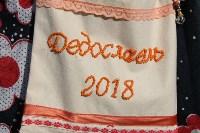 """Фестиваль """"Дедославль-2018"""" в Киреевском района, Фото: 3"""