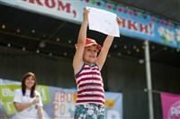 Фестиваль дворовых игр, Фото: 28