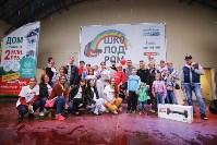 Школодром-2017, Фото: 222