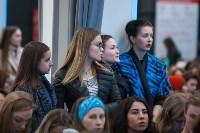Ирина Горбачева в Туле, Фото: 143