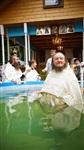 Крещение жителей Новомосковска, Фото: 13