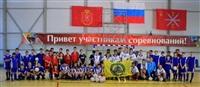 Турнир по мини-футболу среди школ-интернатов. 30 января 2014, Фото: 16