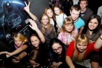 "Концерт Gauti и Diesto в ""Казанове"". 25.10.2014, Фото: 79"